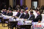 2018妥乐论坛在贵州开幕 聚焦中国—东盟国际产能合作 - 贵州新闻