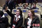 """胡卫平:妥乐论坛成贵州参与""""一带一路""""建设重要窗口 - 贵州新闻"""
