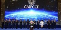 贵州与东盟国家开展产能合作发展潜力巨大 - 贵州新闻