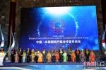 2016年妥乐论坛现场。 - 贵州新闻