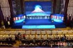 2017年妥乐论坛现场。 - 贵州新闻
