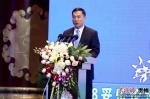 六盘水市委副书记魏雄军主持 - 贵州新闻