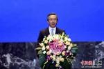 贵州省人民政府副省长卢雍政出席开幕式并讲话。 - 贵州新闻
