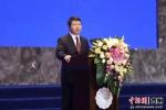 中共六盘水市委副书记、市人民政府市长李刚致欢迎辞。 - 贵州新闻