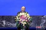 中国产业海外发展协会会长胡卫平致欢迎辞 - 贵州新闻