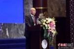 中共中央对外联络部原副部长周力致辞。 - 贵州新闻