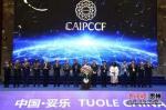 与会领导与嘉宾共同启动2018妥乐论坛。 - 贵州新闻