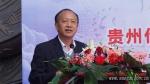 """2018 年""""民博会""""黔东南赛区开幕   敖鸿出席并讲话 - 中小企业"""