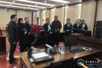 副校长田晓滨出席医学人文学院巡察工作意见反馈会 - 贵阳医学院