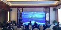 """""""一带一路""""沿线五国赴贵州妥乐推介 共享投资发展机遇 - 贵州新闻"""