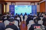 专家学者热议:如何推进煤炭工业转型升级 - 贵州新闻