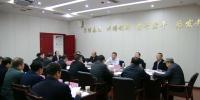 贵州煤矿安监局组织召开全省煤矿安全监管监察系统工作推进会 - 安全生产监督管理局