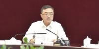贵州省民主法制领域改革专项小组人民代表大会制度专题组第十四次会议召开 - 人民代表大会常务委员会