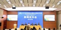 2018年环梵净山国际公路自行车赛将在沿河举行 - 贵州新闻