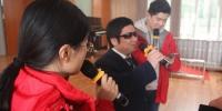 省盲协主席王洪波分享他和爱人的故事.JPG - 残疾人联合会