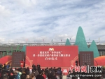 """贵州省脱贫攻坚""""冬季充电""""大讲习活动3日启动 - 贵州新闻"""