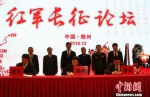 江西赣州、贵州遵义、陕西延安三方签订战略合作框架协议,开启红军长征沿线城市交流合作的新篇章。 刘占昆 摄 - 贵州新闻