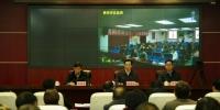 我省召开道路交通安全专题视频会议 - 安全生产监督管理局