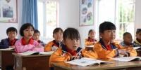 资料图:毕节黔西县金兰镇乡村小学学生在上课。瞿宏伦 摄 - 贵州新闻