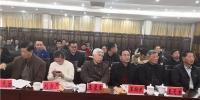 乡村振兴产业扶贫高峰论坛在贵阳召开 - 贵州地方新闻网