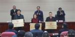 2019年全省工业和信息化工作会议在贵阳召开 - 中小企业