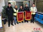 追记新时代的好民警马金涛:肝胆热血护平安 - 贵州新闻