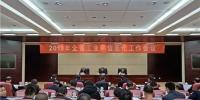 干得漂亮 !贵州省工业经济这一年,总体平稳、稳中有进、效益提升 - 中小企业