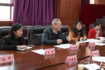 副校长田晓滨出席儿科学院巡察工作反馈会 - 贵阳医学院