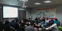 校长梁贵友出席法医学院巡察工作反馈会 - 贵阳医学院