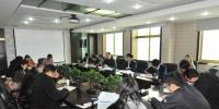 学校召开专题会议传达学习省纪委十二届三次全会精神 - 贵阳医学院