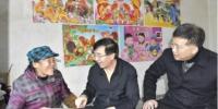 李飞跃到麻江县走访慰问贫困党员和群众 - 人民代表大会常务委员会