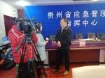 节后上班第一天 媒体记者来探访 - 安全生产监督管理局