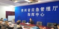 冯仕文在厅指挥中心交接班会议上强调 - 安全生产监督管理局