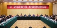 """贵州省长谌贻琴:最大限度扩大贵州""""朋友圈"""" - 贵州新闻"""