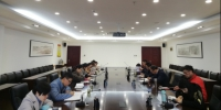 校长肖远平同志参加学校办公室第一党支部集中学习会议 - 贵州师范大学