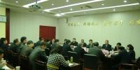 冯仕文在厅党委与新任职处级干部集体谈话时强调 - 安全生产监督管理局