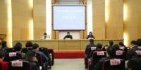2019年全国语言文字工作培训班在我校开班 - 贵州师范大学