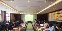 泰国宋卡王子大学代表团来校交流访问 - 贵阳医学院