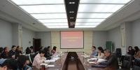 校纪委书记王之瑞出席药学院党员领导干部民主生活会 - 贵阳医学院
