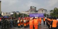 贵州2019年省州县联合防洪抢险演练在望谟举行 - 安全生产监督管理局
