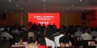 结业典礼1.JPG - 残疾人联合会
