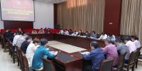 学校召开落实中央扫黑除恶督导组指导精神专题会议 - 贵州师范大学