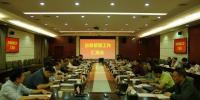 冯仕文在应急管理工作汇报会上强调 - 安全生产监督管理局