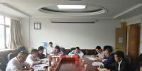 冯仕文到省委改革办对接工作 - 安全生产监督管理局