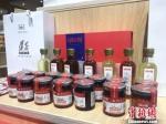小辣椒大产业 贵州遵义成全球辣椒集散地 - 贵州新闻