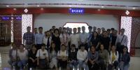 贵州中医药大学与贵州广济堂举行深度合作洽谈会 - 贵阳中医学院