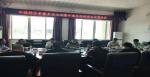水城煤监分局在六枝特区对凸山田煤矿违法违规行为进行公开裁定并召开近期煤矿生产安全事故警示教育会 - 安全生产监督管理局