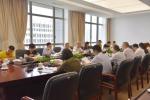贵州省、江苏省人大社会建设委员会就社会信用体系建设及社会信用立法进行座谈交流 - 人民代表大会常务委员会