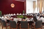 省十三届人大常委会第三十五次主任会议召开 拟定了常委会第十二次会议议程草案 - 人民代表大会常务委员会