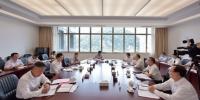 省人大常委会党组召开对照党章党规找差距专题会议 - 人民代表大会常务委员会